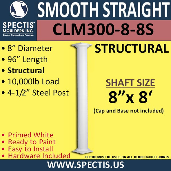 """CLM300-8-8S Smooth Straight Column 8"""" x 96"""" STRUCTURAL"""