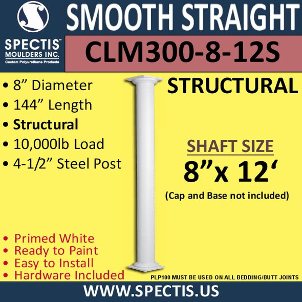 """CLM300-8-12S Smooth Straight Column 8"""" x 144"""" STRUCTURAL"""