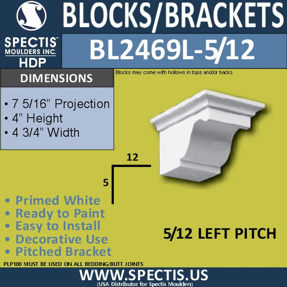 "BL2469L-5/12 Pitch Corbel or Bracket 4""W x 4""H x 8"" P"