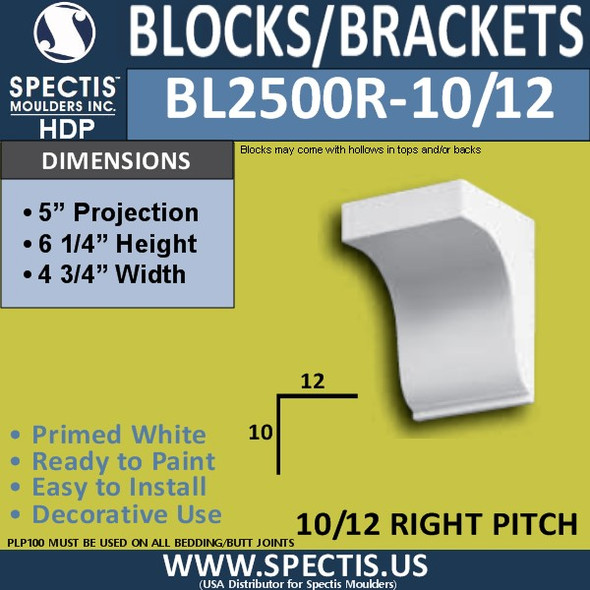 "BL2500R-10/12 Pitch Eave Bracket 4.75""W x 6.25""H x 5"" P"