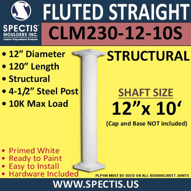 """CLM230-12-10S Fluted Straight Column 12"""" x 120"""" STRUCTURAL"""