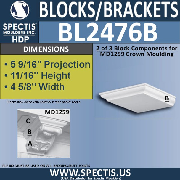 "BL2476B Eave Block or Bracket 4.5""W x 1""H x 5"" P"