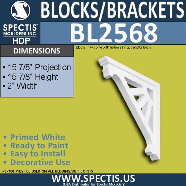 "BL2568 Eave Block or Bracket 2""W x 16""H x 16"" P"