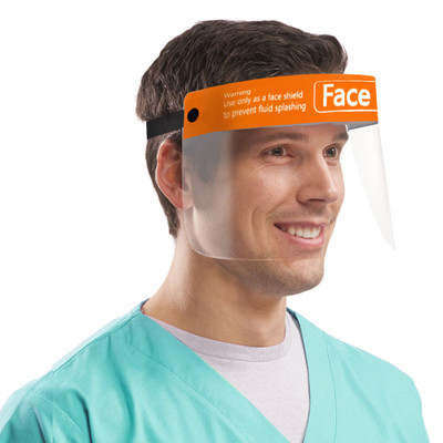 FORSITE HEALTH PERSONAL FACE SHIELD