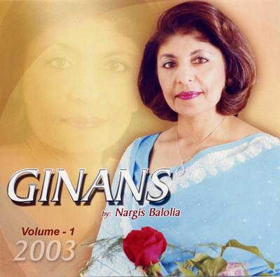 GINANS Volume 1, 2003