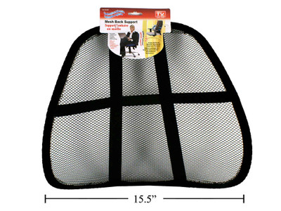 MESH BACK SUPPORT FOR CHAIRS