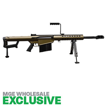 "BARRETT 82A1 20"" BRONZE"