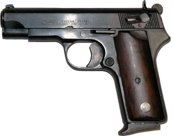 Century International Arms Zastava M88a 9MM Luger