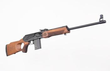 "Molot Vepr 6.5 Grendel Caliber 23.2"" Rifle"