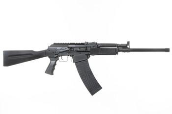Molot Vepr 12 Gauge Semi Auto Tactical Shotgun (PO