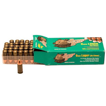 Ammo Brown Bear Aa919rfmj 9MM Luger 115 GR. FMJ 50