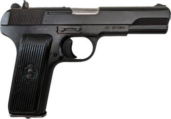Century International Arms Yugo M57 7.62X25mm Cali