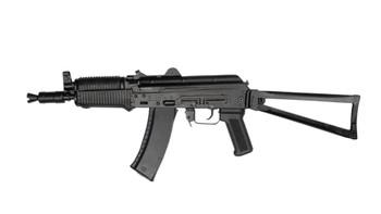 Arsenal Slr-104 SBR 5.45X39mm Stamped Short GAS SY