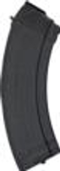 Replacement Bulgarian AK Magazine 7.62x39mm Black Metal 30/rd