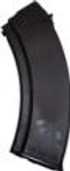 Replacement Bulgarian AK Magazine 7.62x39mm Black Polymer 40/rd