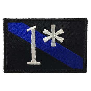 1* Asterisk - Thin Blue Line, 2 x 3 Inches, Sew On