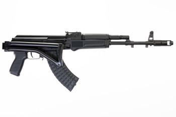 "Arsenal SAM7SF-84E SAM7SF 84E 7.62x39mm 16.33"" 10+1 Black Folding Right Side Stock, Black Polymer Grip"