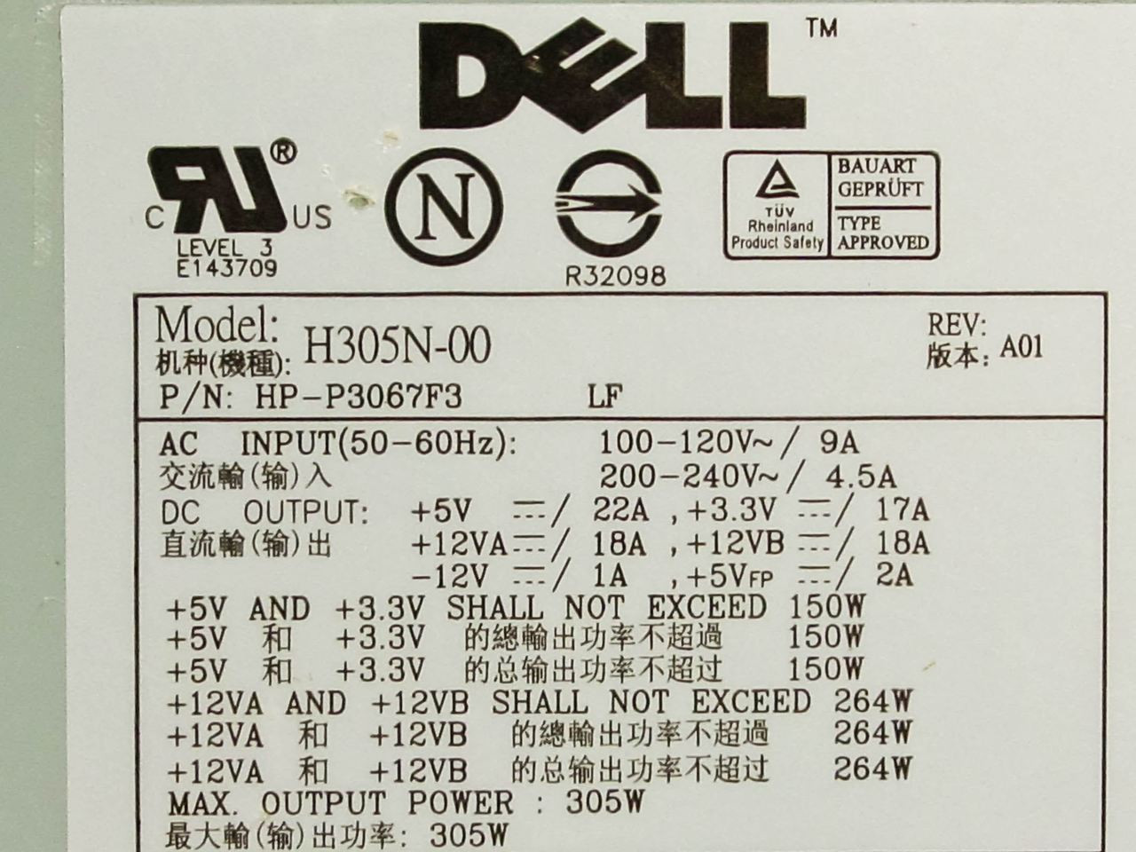 Dell H305N-00 305W power supply | RecycledGoods.com on