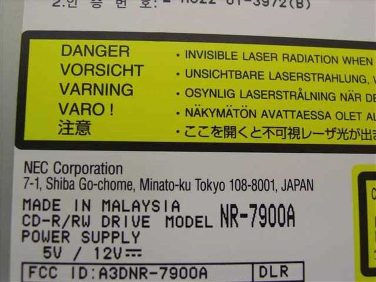 NEC NR 7900A DESCARGAR DRIVER