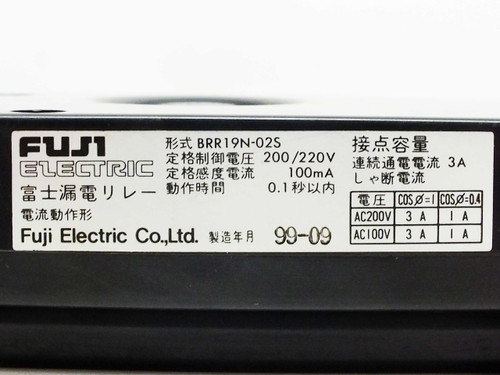 Fuji Electric BRR19N-02S Earth Leakage Protective Relay 25mm 100mA