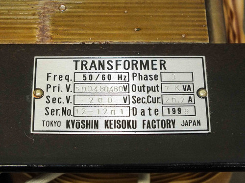 Kyoshin Keisoku 7kVA 3PH Transformer PRI: 500/480/460 SEC: 200 Phase: 3 AMP: 20