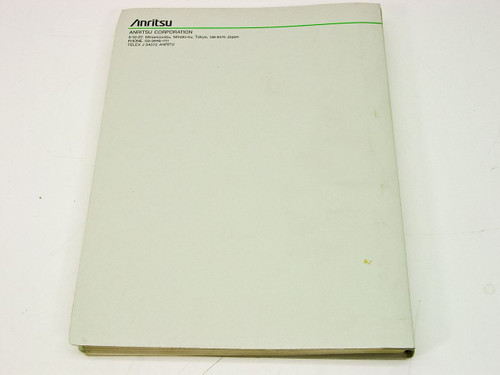 Anritsu MP1552B SDH/PDH/ATM Analyzer  Operation Manual vol. 2