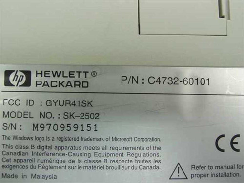 HP PS/2 Multimedia Keyboard (C4732-60101)