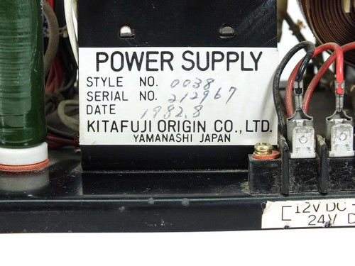Kitafuji Origin 0038  AC-to-DC Power Inverter Transformer 100/200 VAC 12/24 VDC