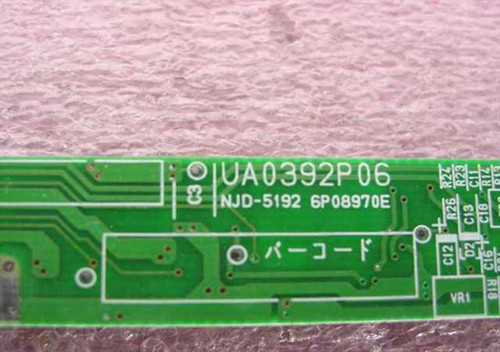 Toshiba Inverter Board for Tecra 8000 (UA0392P06)