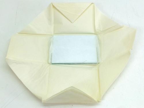 Edmund Scientific 40041 400~2000nm Wave Mirror 4 - 6λ 76 x 102mm - New Open Box