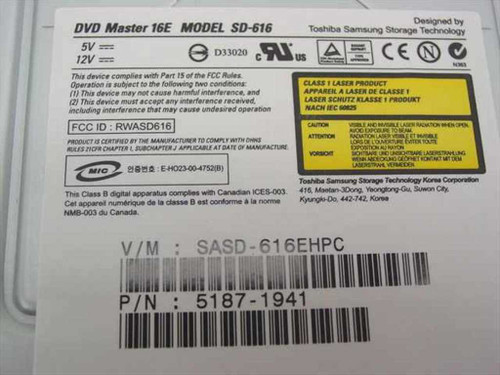 HP 16x DVD-ROM Black (5187-1941) - AS IS