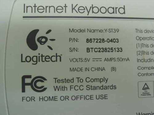 Logitech Y-ST39 Key Internet Keyboard - Yellowed Plastic