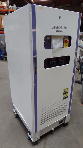 Daikin UBRPD5A-2 2-Channel Brine Chilling Unit - Chiller