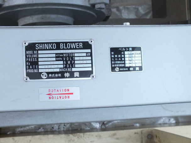 Shinko A14 15HP Blower HEPA Filter Air Cleaner 423 CFM at 3.2 PSI