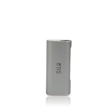 CCELL SILO AUTO DRAW CARTRIDGE BATTERY - GREY