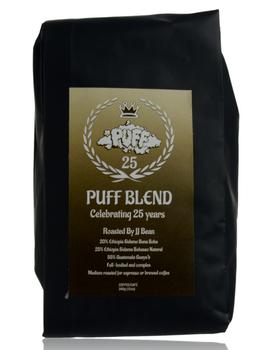 PUFF COFFEE 25 YEAR ANNIVERSARY