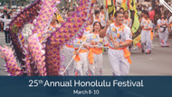 The 25th Annual Honolulu Festival