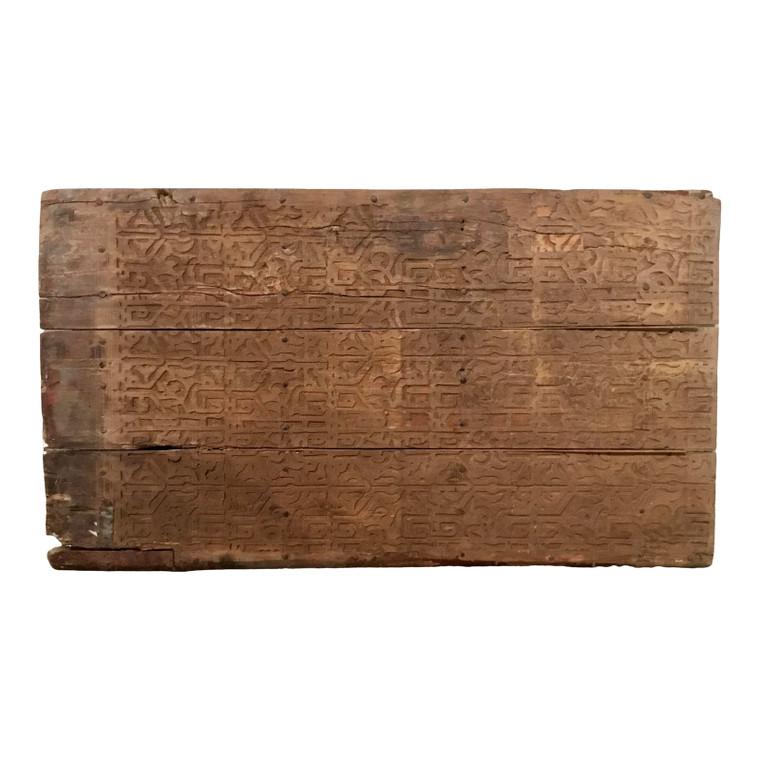 Antique Organic Asian Carved Exotic Wood Door Artifact