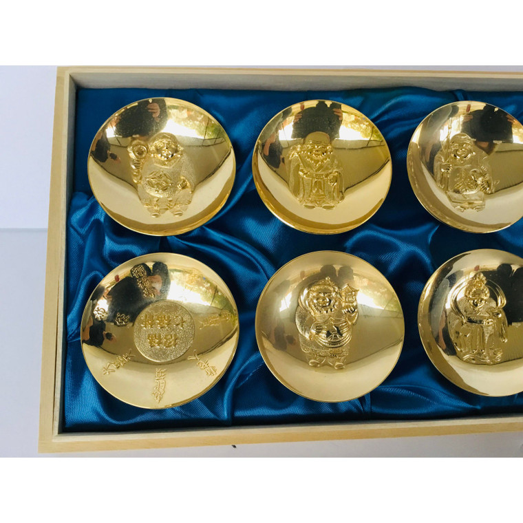 Vintage 1970's Chinese 24 Kt. Gold Plated Bowls - Set of 8