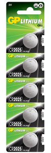 Lithium Battery (5pcs) CR-2025