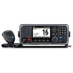 Icom Radio ICOM GM600 - GMDSS VHF Transceiver with CLASS A DSC