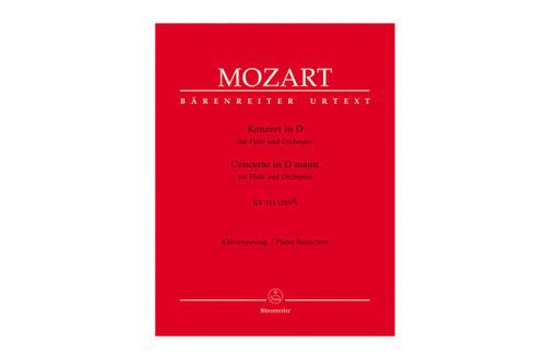 Flute Concerto in D major, K.314/285d - Mozart