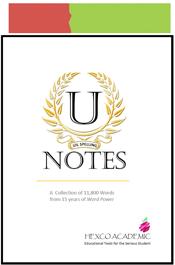 look inside u notes word power uil spelling words