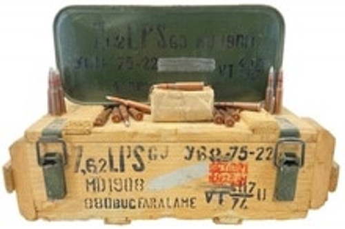 Romanian Surplus 7.62x54R Ammunition AM2216 148 Grain Penetrator Full Metal Jacket CRATE 880 Rounds