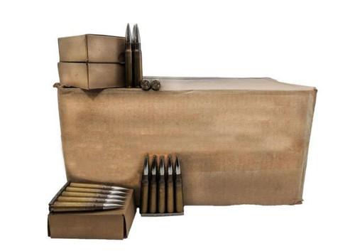 Military Surplus 8mm Mauser Slovakia Ammunition AM3027 176 Grain Full Metal Jacket Steel Core 15 Rounds