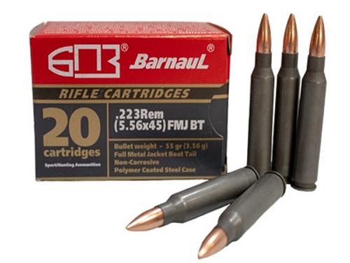 Barnaul 223 Remington Steel Case Ammunition 55 Grain Full Metal Jacket 20 Rounds
