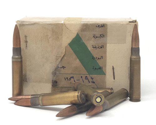 Eqyptian 8mm Mauser Ammunition AM3025BOX25 197 Grain Full Metal Jacket Box 25 Rounds