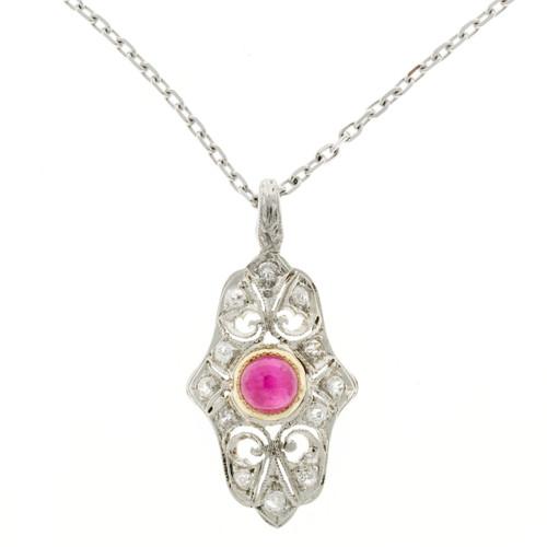 Estate Pierced Engraved Platinum Edwardian Art Deco Ruby Bead Diamond Pendant
