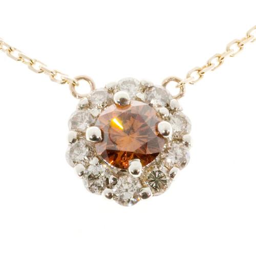 Vintage .25ct White Diamonds Certified 0.50ct Orange Enhanced  Diamond 14k Gold