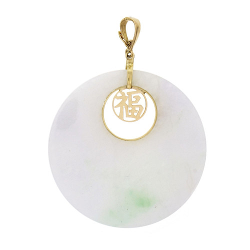 Natural Jadeite Jade Circle Pendant Enhancer 14k gold GIA Certified